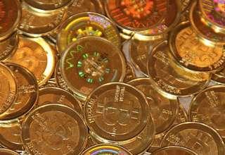 Qu'est-ce que le Bitcoin apporte de nouveau en tant que monnaie ? 1