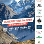 SERRE CHE TRAIL SALOMON LES 15 ET 16 SEPTEMBRE 13